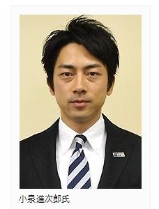 f:id:Mchan:20140117121337j:image