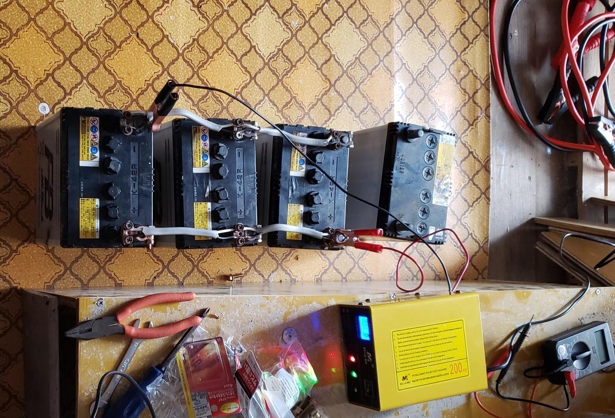 バッテリー4並列接続をしている画像
