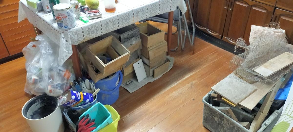 裏口に置いて飛散物を家の中へ入れ狭くなった台所