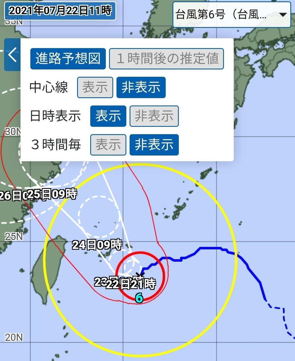 台風6号インファ予想進路図 八重山諸島は7/23深夜から暴風