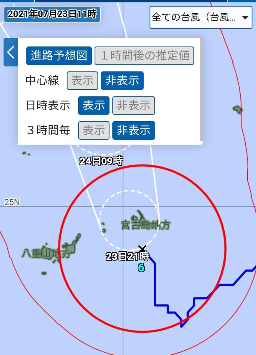 宮古島方面へ北上した台風6号インファ