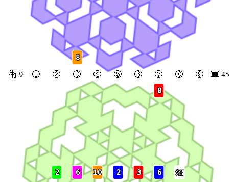 f:id:MechDARIUS:20180523091012p:image:w360:left
