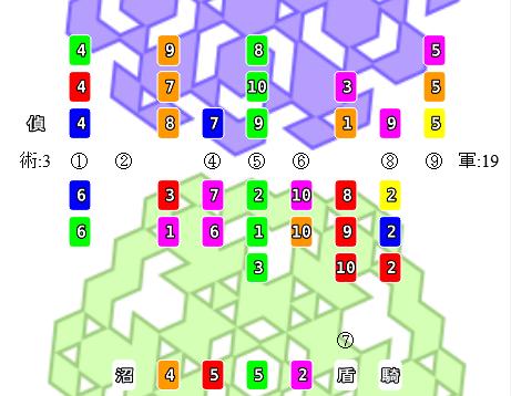 f:id:MechDARIUS:20180609222658p:image:w360:left