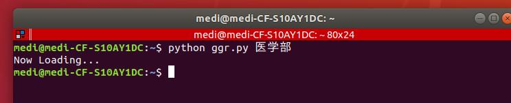 f:id:Medicmed:20180607214943p:plain