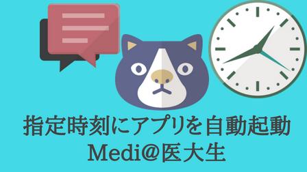 f:id:Medicmed:20180701081816p:plain