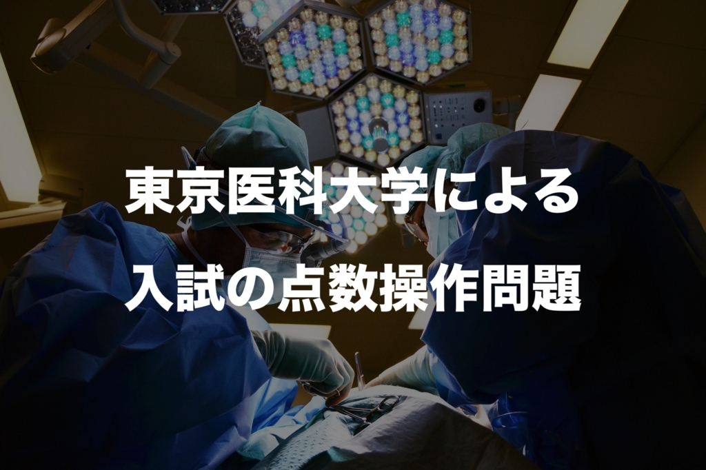 f:id:Medinect:20180809204716j:plain