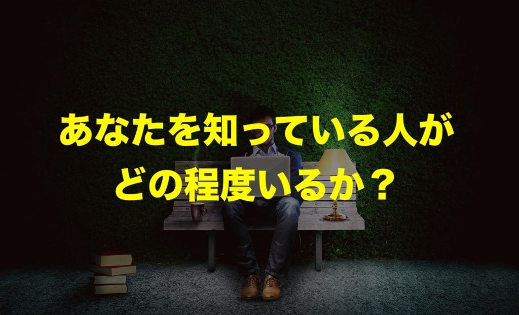 f:id:Medinect:20180828102947j:plain