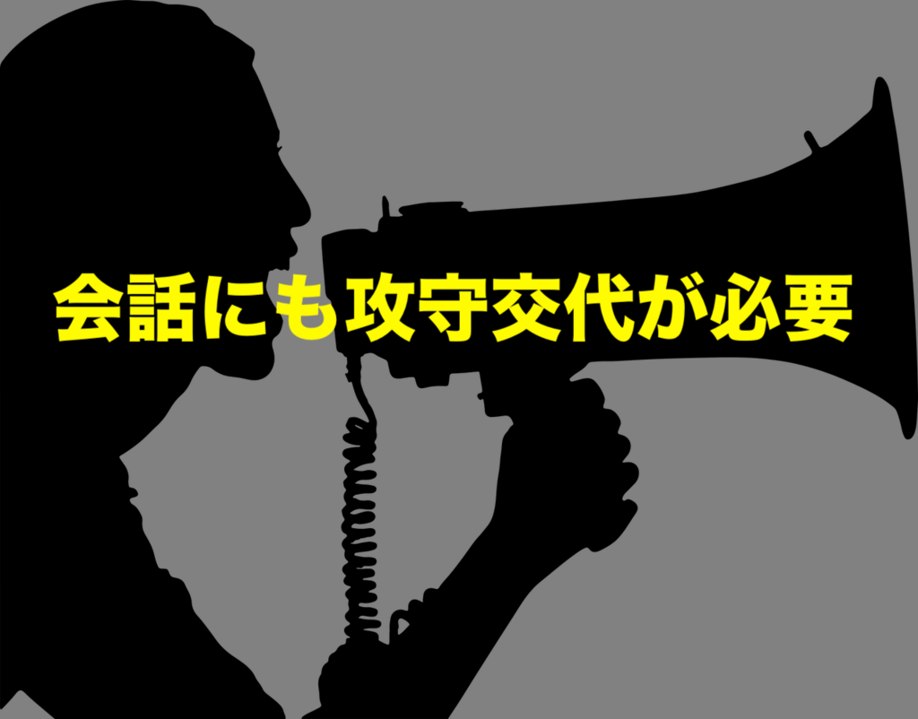 f:id:Medinect:20180908150924p:plain