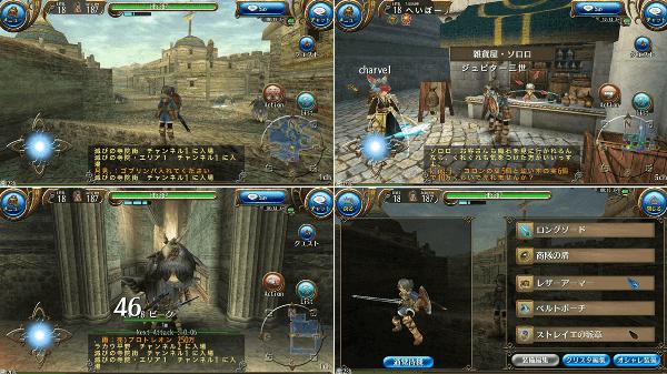 RPG トーラムオンラインのゲーム内容