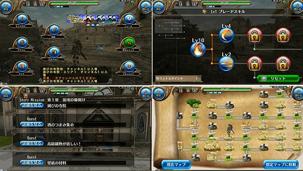 RPG トーラムオンラインのプレイ画像