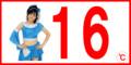[有原栞菜][誕生日]有原栞菜16歳生誕記念Part2