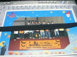 f:id:Megu-Kanna:20100131163300j:image