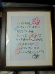 f:id:Megu-Kanna:20100214225000j:image