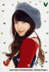 f:id:Megu-Kanna:20110205020552j:image