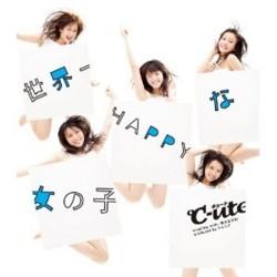 f:id:Megu-Kanna:20110908180449j:image