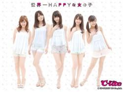 f:id:Megu-Kanna:20110910091013j:image