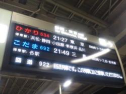 f:id:Megu-Kanna:20111120211500j:image