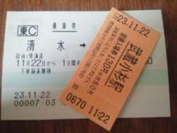 f:id:Megu-Kanna:20111122134300j:image