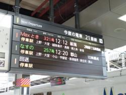 f:id:Megu-Kanna:20121122120200j:image