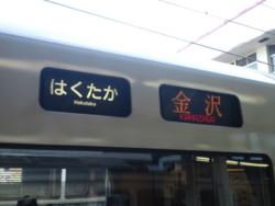 f:id:Megu-Kanna:20121122132900j:image