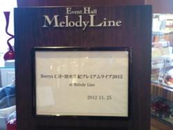 f:id:Megu-Kanna:20121125125500j:image