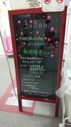 f:id:Megu-Kanna:20180406230958j:image