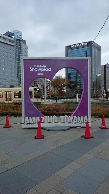 f:id:Megu-Kanna:20181201215936j:plain