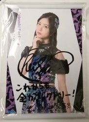 f:id:Megu-Kanna:20181231225941j:plain