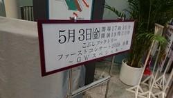 f:id:Megu-Kanna:20190504222918j:plain
