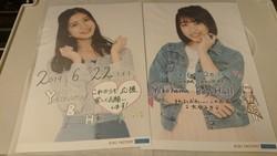 f:id:Megu-Kanna:20190622221059j:plain