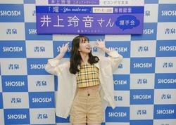 f:id:Megu-Kanna:20200110230027j:plain