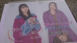f:id:Megu-Kanna:20200111231528j:plain