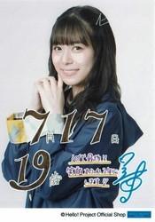 f:id:Megu-Kanna:20200717000102j:plain