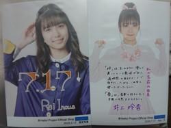 f:id:Megu-Kanna:20200717223055j:plain