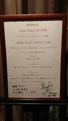 f:id:Megu-Kanna:20200924230053j:plain