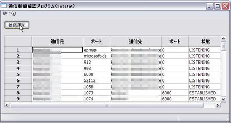 f:id:Megumi221:20080730205504j:image