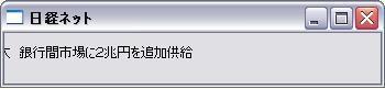 f:id:Megumi221:20081014202222j:image