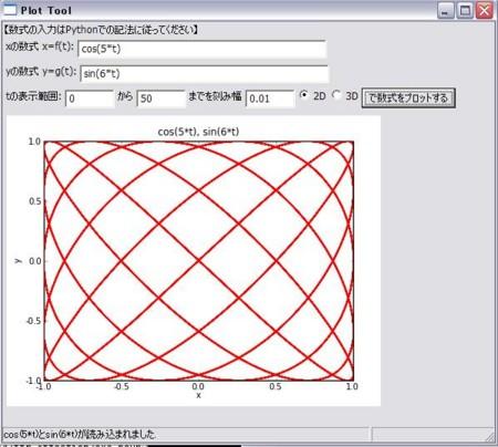 f:id:Megumi221:20081208192329j:image