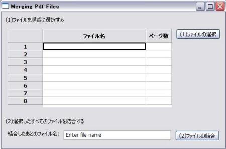 f:id:Megumi221:20090109130240j:image