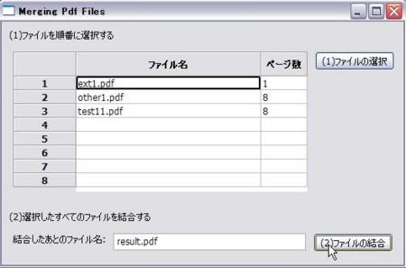 f:id:Megumi221:20090109130242j:image