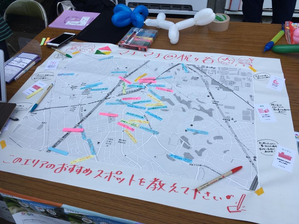 f:id:MegumiHarada:20161123093701j:plain