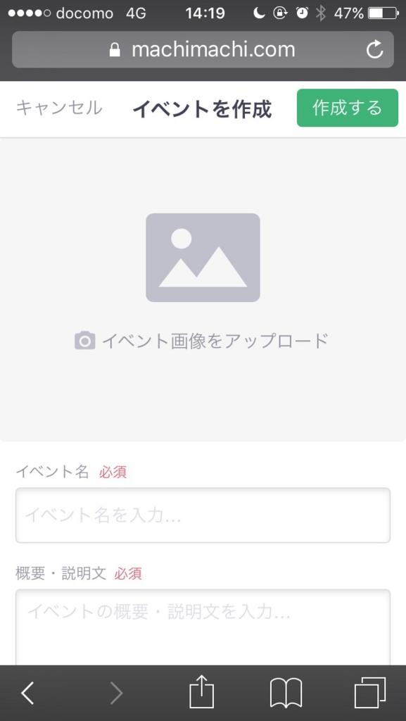 f:id:MegumiHarada:20170125231815j:plain