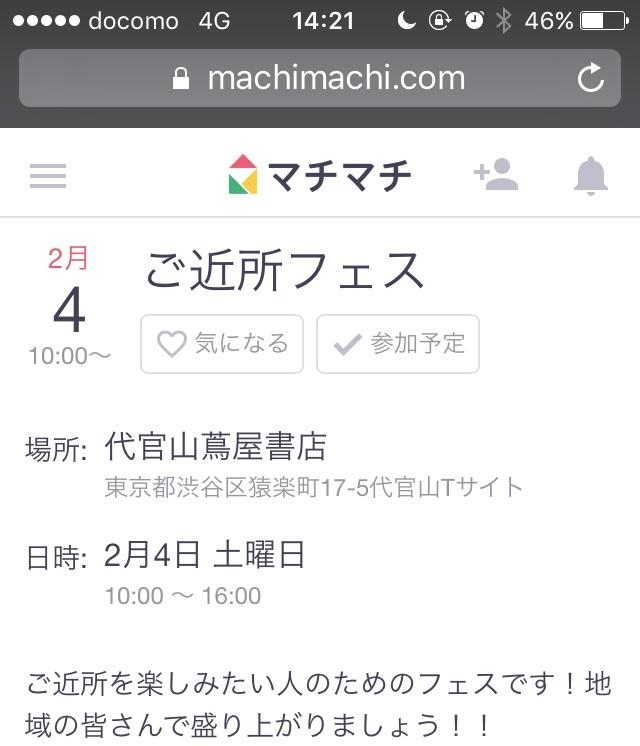 f:id:MegumiHarada:20170125232856j:plain