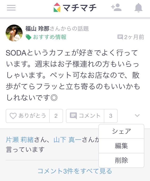 f:id:MegumiHarada:20170219224012j:plain
