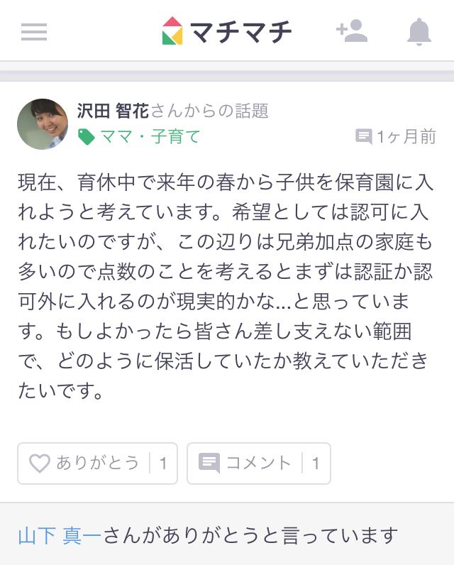 f:id:MegumiHarada:20170220235121p:plain