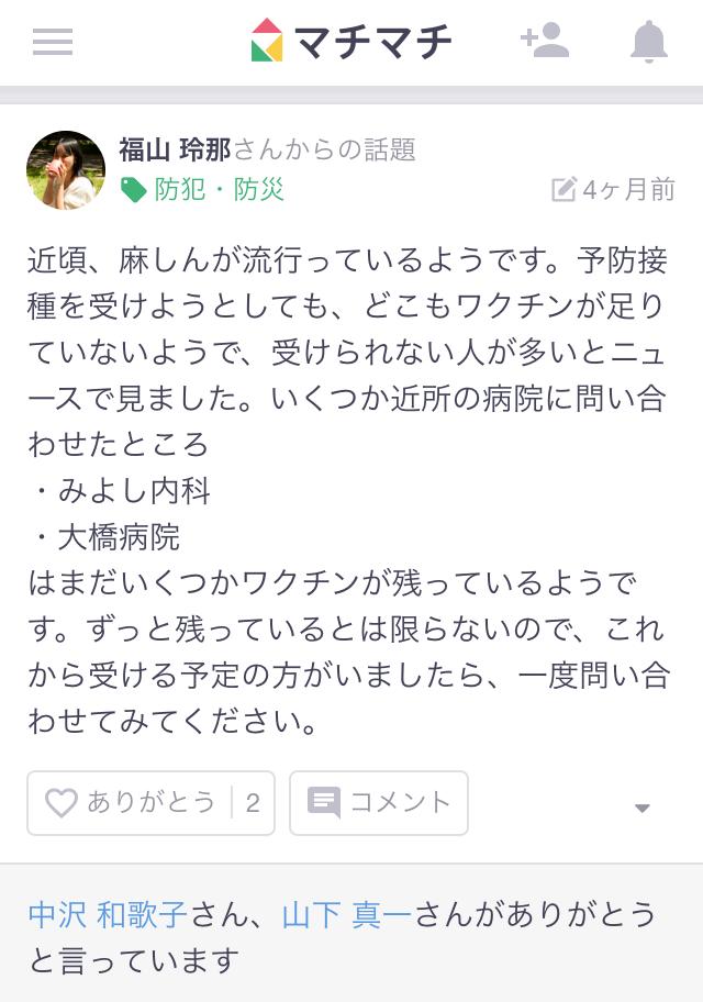 f:id:MegumiHarada:20170220235226p:plain