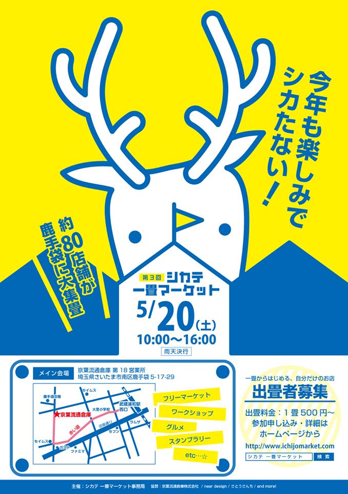 f:id:MegumiHarada:20170510181554p:plain