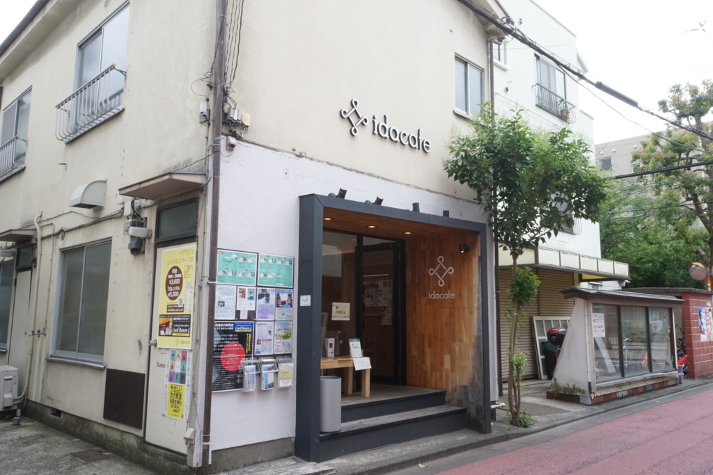 f:id:MegumiHarada:20170706160038j:plain
