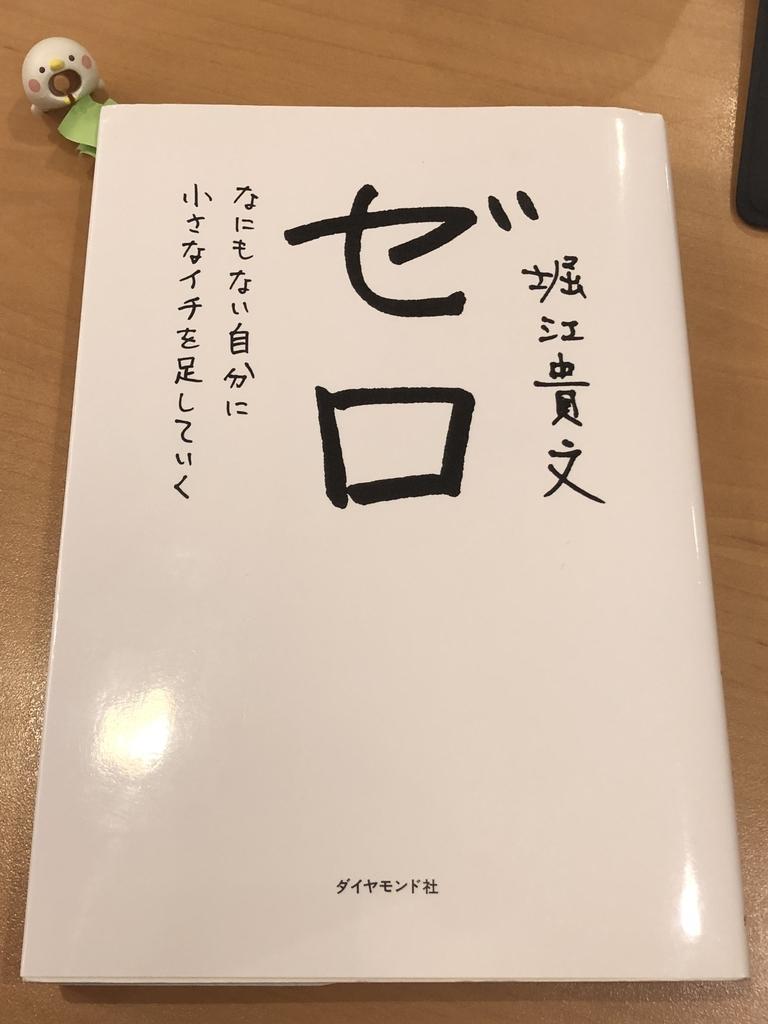 f:id:Megumi_Shida:20190106110509j:plain