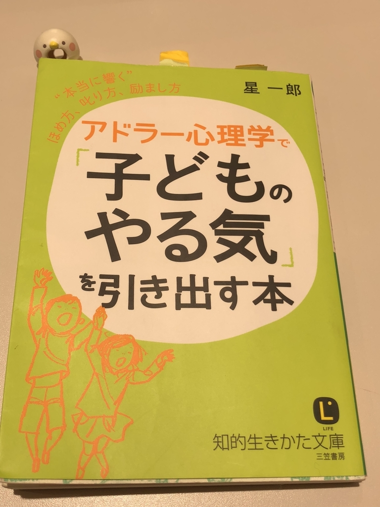 f:id:Megumi_Shida:20190107154653j:plain